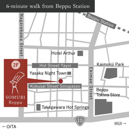 Beppu Restaurant